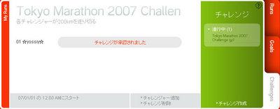 nike challenge.jpg